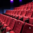 Rows of cinema seats — Stock Photo #10959774