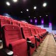 Movie theater seats — Stock Photo #10959783