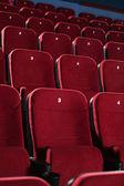 Empty cinema hall — Stock Photo