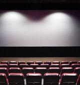 Cinema screen — Stock Photo