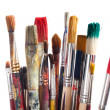 Set of paintbrushes — Photo