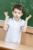 Pupil is shocked that he doesn't know the answer — Stock Photo