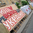 Stock Photo: MAY 26,KIEV-board Freedom for Julia, Revolution ffor Ukraine in Kiev