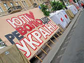 MAY 26,KIEV-board Freedom for Julia, Revolution ffor Ukraine in Kiev — Stok fotoğraf