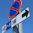 Stock Photo: Stop road sign with EURO 2012 emblem in Kiev, Ukraine.