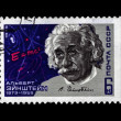 Stamp printed in USSR shows scientist Albert Einstein. - Stock fotografie