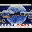 Stock Photo: Stamp printed in USSR (Russia) shows experimental flight of Soyuz and Apollo spaceship.