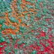 Stock Photo: Abstract vintage color wall, nostalgia details.