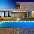 Stock Photo: Day and Night Modern house