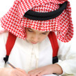 Stock Photo: Gulf school kid