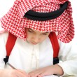 Gulf school kid — Stock Photo