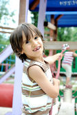 Children playing in the park together — Stock Photo