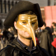 Venice Carnival Celebration Event in Saint Mark Square — Stock Photo #11555670