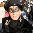Venice Carnival Celebration Event in Saint Mark Square — Stock Photo #11555708