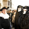 The Carnival of Venice — Stock Photo