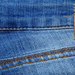 Textured jeans background — Foto Stock