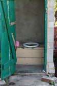 Eski açık havada tuvalet — Stok fotoğraf