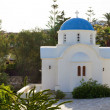 Stock Photo: Typical church in Greece