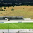 Football stadium at Portugal — Stock Photo