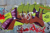 Best graffiti picture — Stock Photo