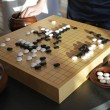 Go chinese boardgame - Foto de Stock