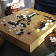 Go chinese boardgame - Photo