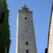 San Gimignano (Tuscany) — Stock Photo #10850528