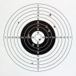 Paper target. - Stock Photo