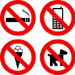 Not allowed signs — Stock Vector #12088610