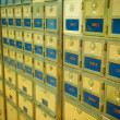 Stock Photo: Old Fashioned Post Office Boxes