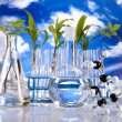 Laboratory  on blue sky background — Zdjęcie stockowe