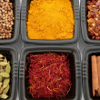 Постер, плакат: Spice Selection