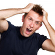 Expressive surprised man — Stock Photo
