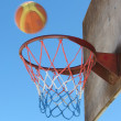 Basket — Stock Photo #11469105