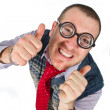 Stock Photo: Funny nerd