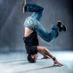 Dancing Movements — Stock Photo #10994679