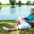 Reading — Stock Photo #11566488