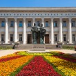 Bulgarian National Library - Stock Photo