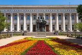 Bulgarian National Library — Stock Photo