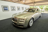 Rolls Royce — Stock Photo