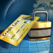 Stock Photo: Credit card security