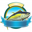 Yellowfin tuna - Stock Photo