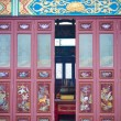 Feng sui door with traditional oriental decoration — Stock Photo