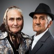 Elderly couple — Stock Photo #10927119