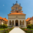 ストック写真: Coronation Cathedral in AlbIulia, Romania