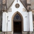 Stock Photo: Cathedral entry