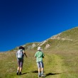 Family of hikers — Stock Photo