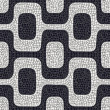 Постер, плакат: Abstract black and white pavement pattern