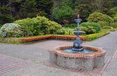 сад фонтан в парке — Стоковое фото