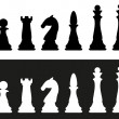 Chess pieces vector illustration — Stock Vector #11557795